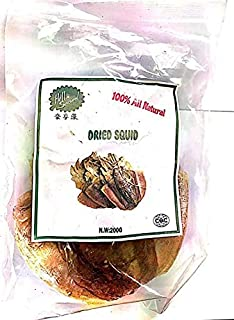 Dried Squid ,100% Nature (3bags / 600G)