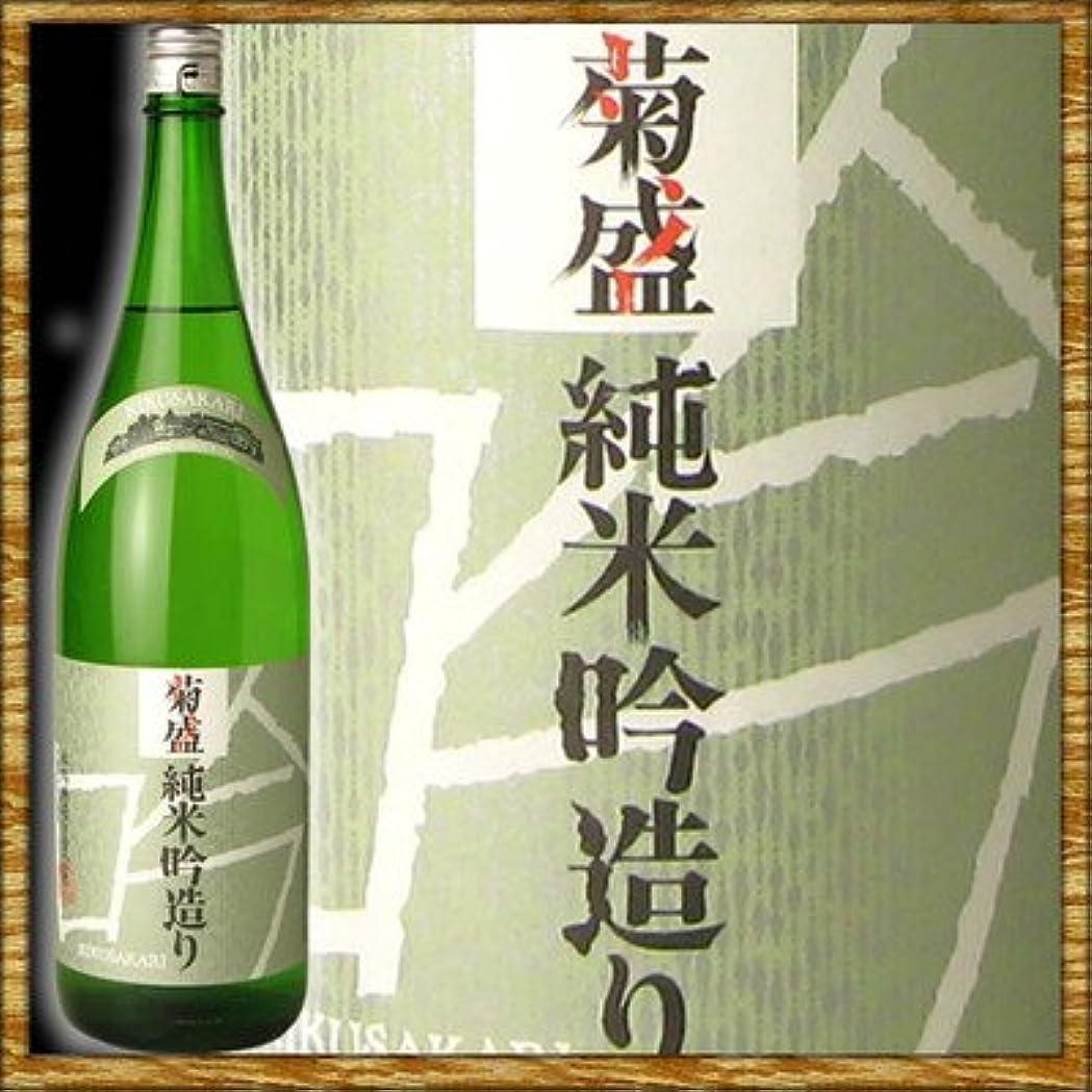 ジョガー他にコンドーム【菊盛】 純米酒 純米吟造り 1800ml