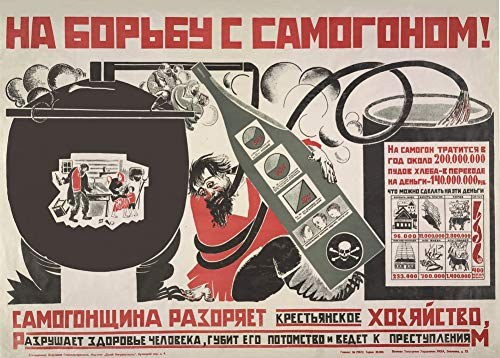 Vintage bieren, wijnen en sterke drank 'Anti Maneschijn', Russisch, jaren 1920, 250gsm Zacht-Satijn Laagglans Reproductie A3 Poster