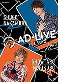 「AD-LIVE ZERO」第3巻(仲村宗悟×森久保祥太郎)(通常版) [DVD]