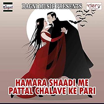 Hamara Shaadi Me Pattal Chalave Ke Pari