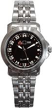 Forté Military Time 24MBLKM3 Men's Quartz Black Dial Dress Army Pilot Watch - with Real 24 Hour Movement