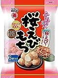 越後製菓 ふんわり名人 桜えびもち 60g×6袋