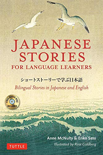 Compare Textbook Prices for Japanese Stories for Language Learners: Bilingual Stories in Japanese and English MP3 Audio disc included Illustrated Edition ISBN 9784805314685 by McNulty, Anne,Sato, Eriko,Goldberg, Rose