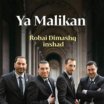 Ya Malikan (Chants Soufis)