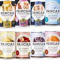 パン・アキモト 新8缶セット パンの缶詰 非常食 防災備蓄食品 pancan オレンジ ストロベリー ブルーベリー メイプル バター チョコクリーム ミルククリーム 抹茶 R251アソート