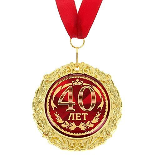 GMMH medaille in geschenk kaart Russisch 60 jaar voor jubileum verjaardag
