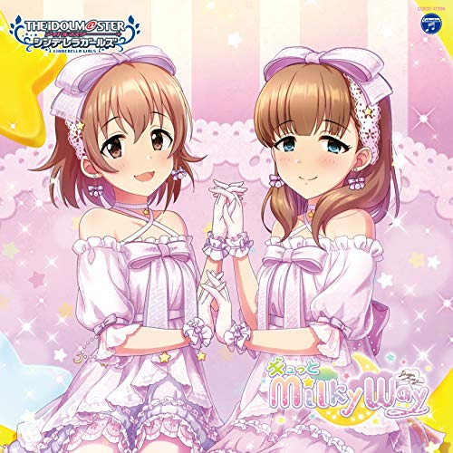 【メーカー特典あり】 THE IDOLM@STER CINDERELLA GIRLS STARLIGHT MASTER for the NEXT! 05 ギュっとMilky...