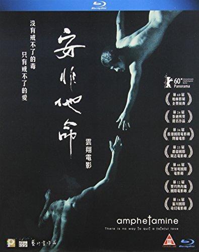 Amphetamine [Blu-ray] [Import]