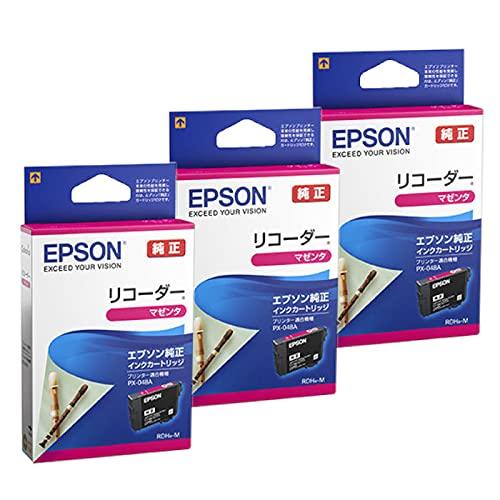 【純正品3個セット】エプソン インクカートリッジ (リコーダー) RDH-M マゼンタ 3個セット