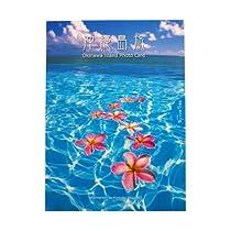 北島清隆 沖縄島旅1(ポストカード6枚セット)
