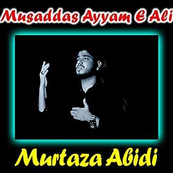Musaddas Ayyam E Ali