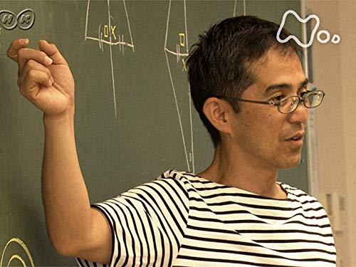 「答えは、子どもの中に~数学教師・井本陽久~」