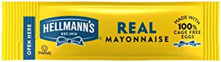 Hellmann's Real Mayonnaise Stick Packets Easy Open, Made with 100% Cage Free Eggs, Gluten Free, 0.38 oz, Pa...