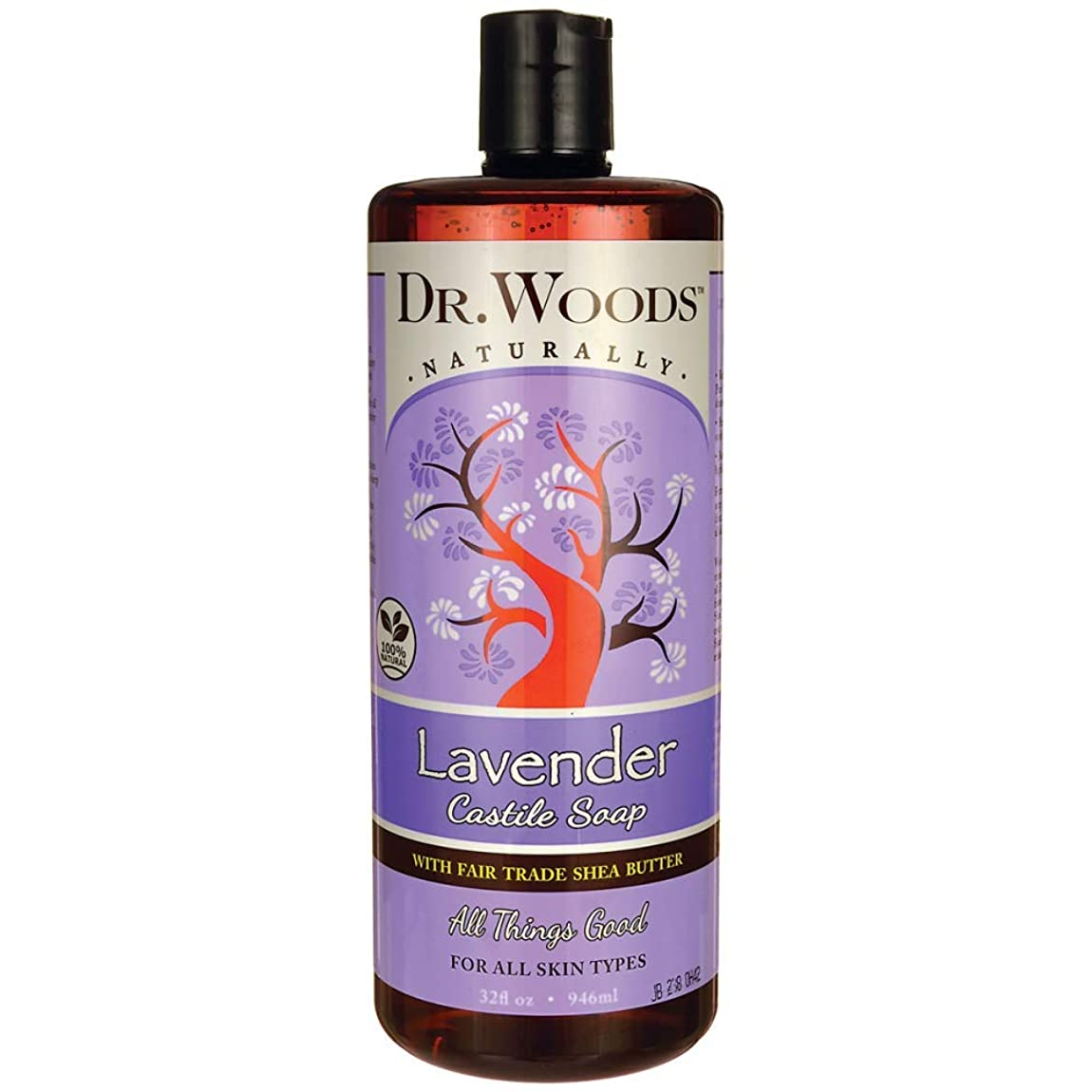 なぜ声を出して湿度Dr. Woods, Shea Vision, Soothing Lavender Castile Soap, 32 fl oz (946 ml)