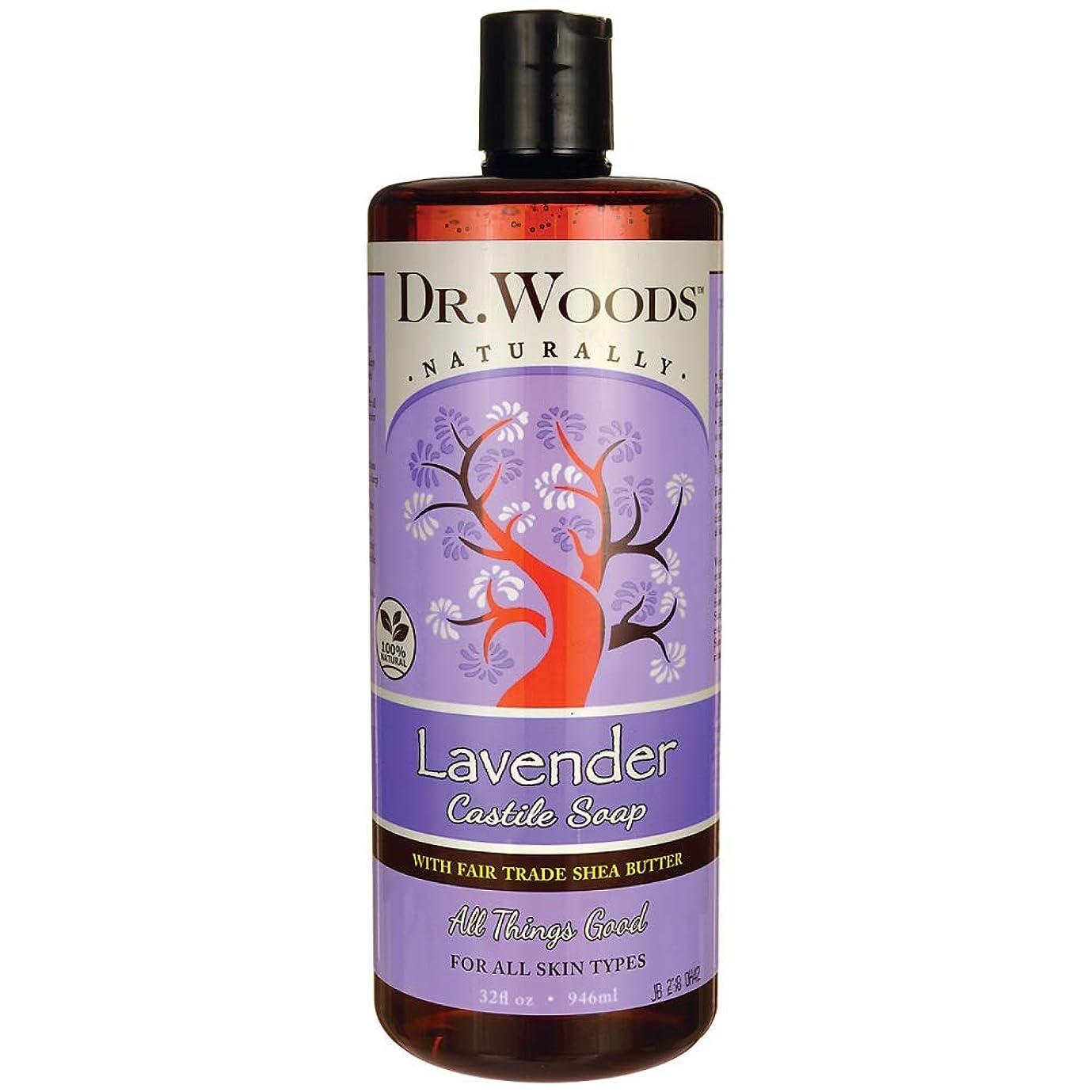 真珠のようなキリンストレスの多いDr. Woods, Shea Vision, Soothing Lavender Castile Soap, 32 fl oz (946 ml)