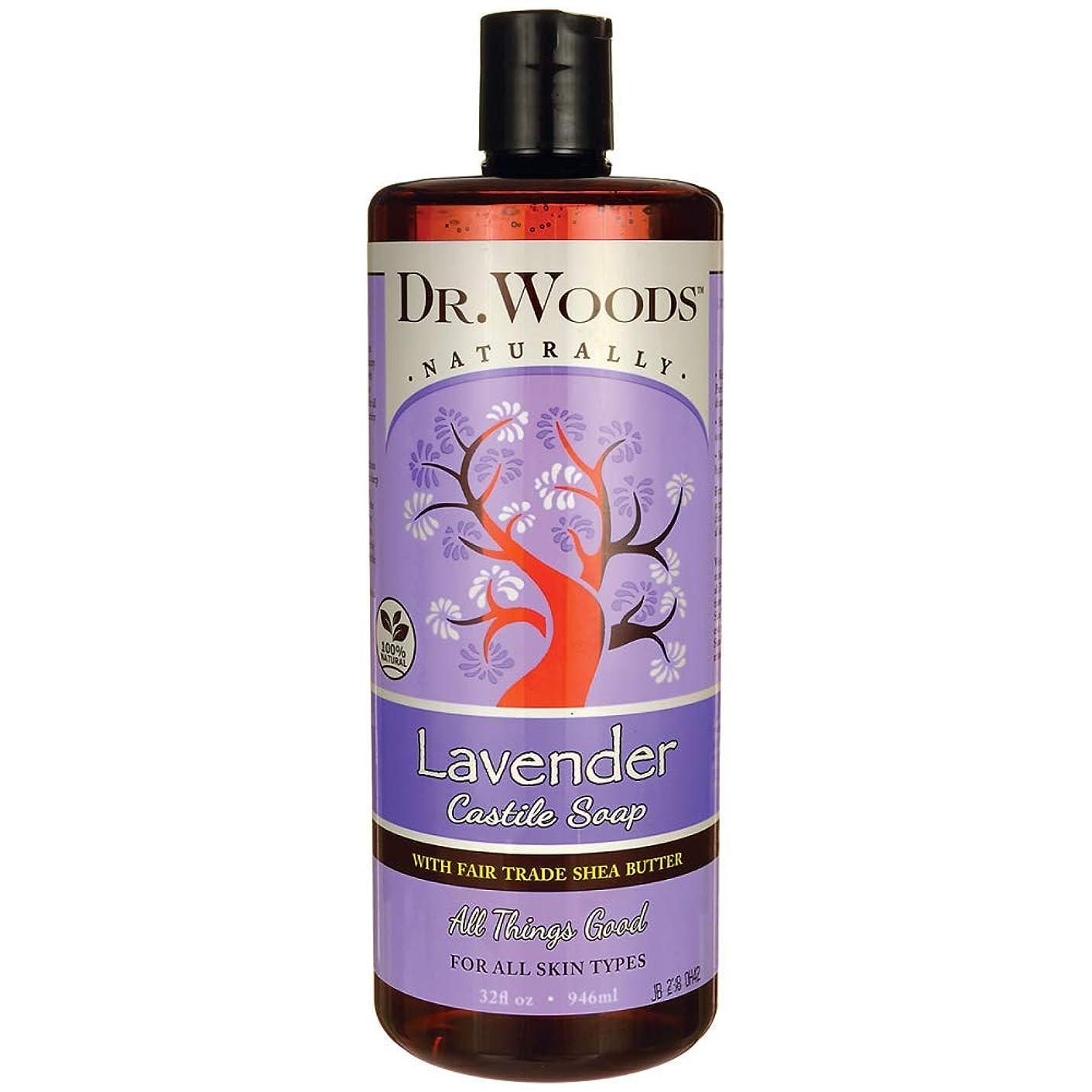 マエストロ修士号騒ぎDr. Woods, Shea Vision, Soothing Lavender Castile Soap, 32 fl oz (946 ml)
