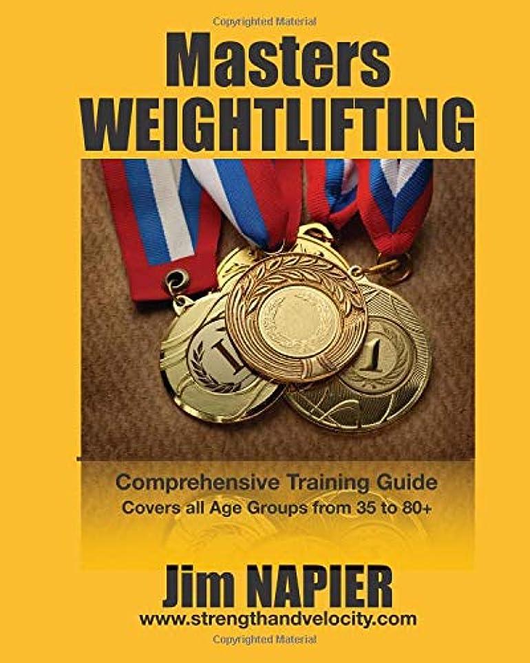 いつでも長方形エーカーMasters Weightlifting: Comprehensive Training Guide: M35 plus to W35 plus
