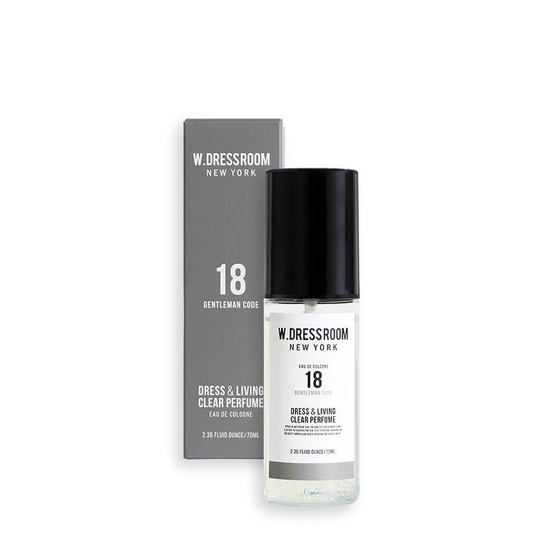 気難しい喜ぶ衝動W.DRESSROOM Dress & Living Clear Perfume fragrance 70ml (#No.18 Gentleman Code)/ダブルドレスルーム ドレス&リビング クリア パフューム 70ml (#No.18 Gentleman Code)