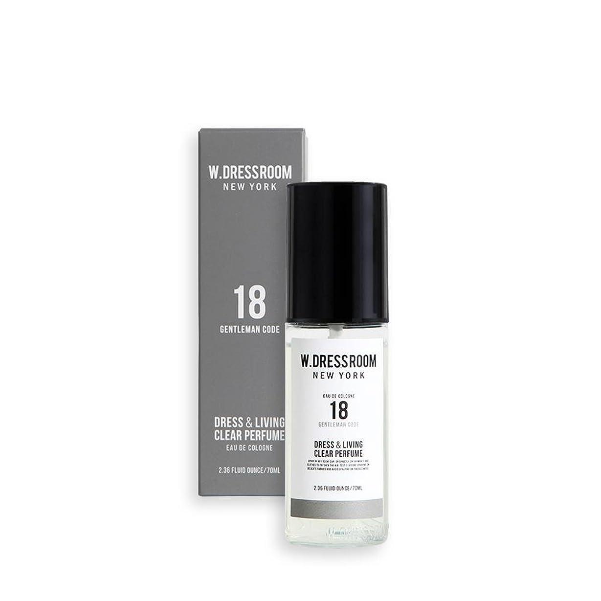 W.DRESSROOM Dress & Living Clear Perfume fragrance 70ml (#No.18 Gentleman Code)/ダブルドレスルーム ドレス&リビング クリア パフューム 70ml (#No.18 Gentleman Code)