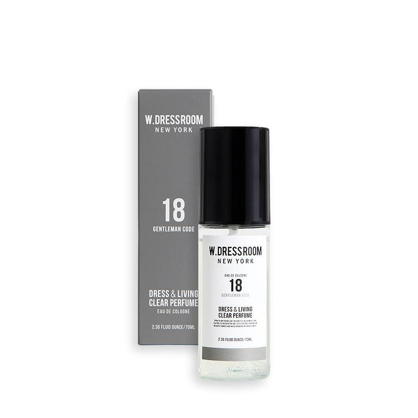 一般頻繁にモットーW.DRESSROOM Dress & Living Clear Perfume fragrance 70ml (#No.18 Gentleman Code)/ダブルドレスルーム ドレス&リビング クリア パフューム 70ml (#No.18 Gentleman Code)