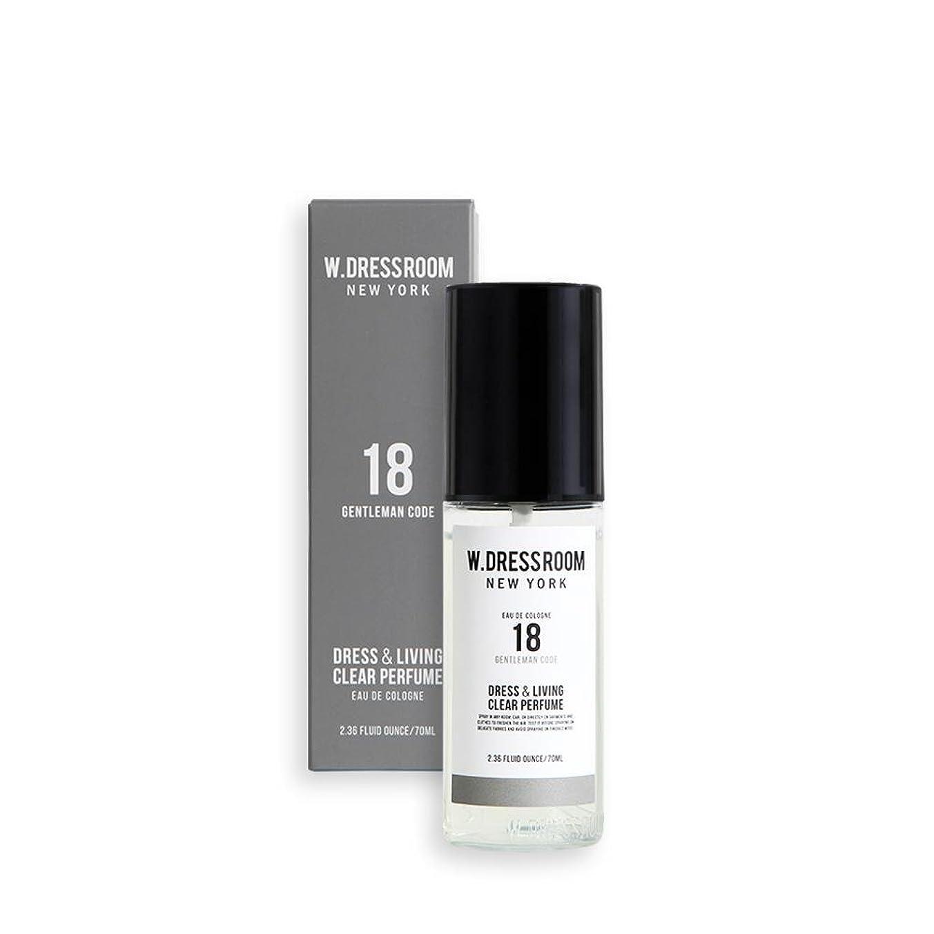 タンク朝腐敗W.DRESSROOM Dress & Living Clear Perfume fragrance 70ml (#No.18 Gentleman Code)/ダブルドレスルーム ドレス&リビング クリア パフューム 70ml (#No.18 Gentleman Code)