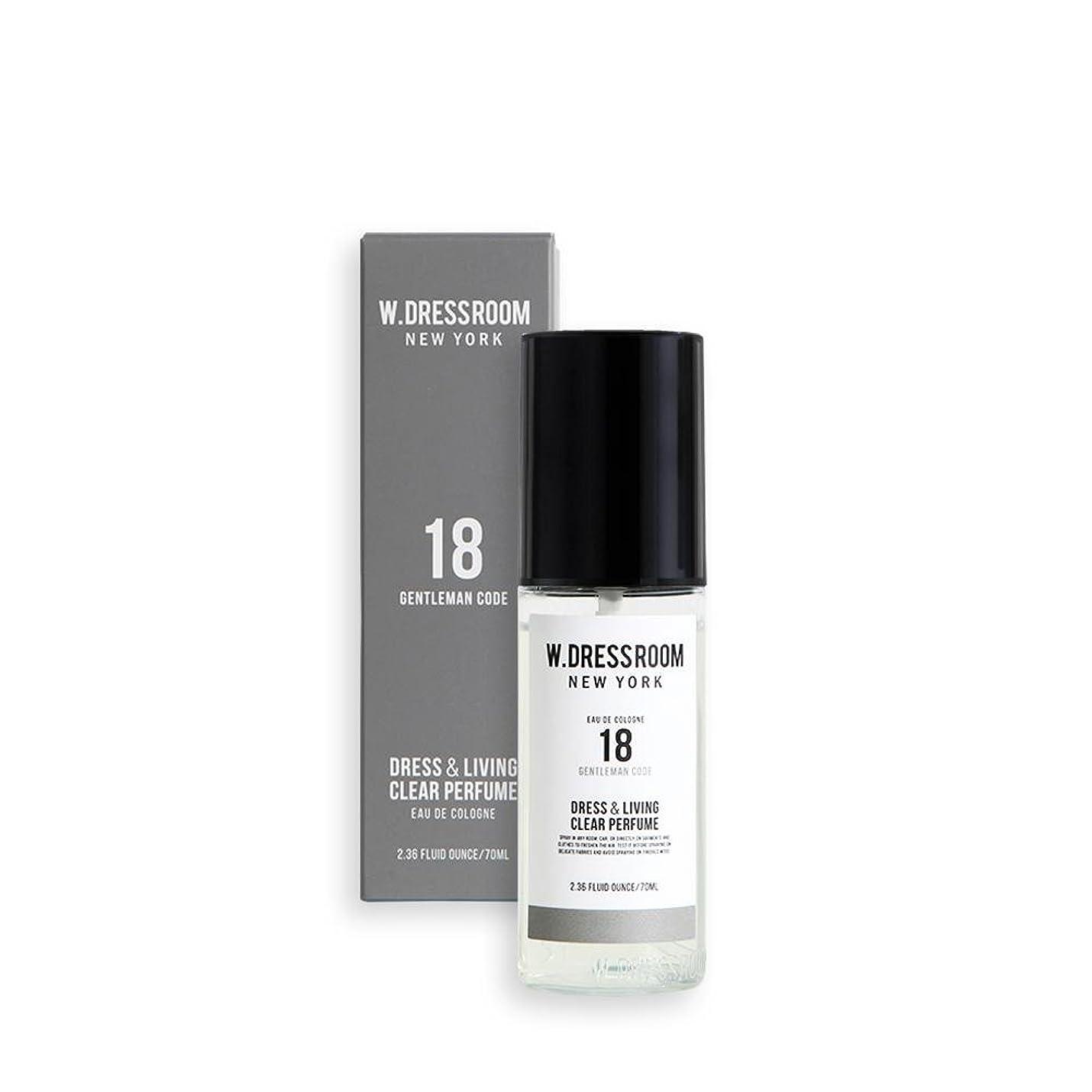 持ってる症候群減衰W.DRESSROOM Dress & Living Clear Perfume fragrance 70ml (#No.18 Gentleman Code)/ダブルドレスルーム ドレス&リビング クリア パフューム 70ml (#No.18 Gentleman Code)