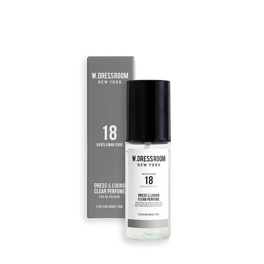 祈り価格寛容なW.DRESSROOM Dress & Living Clear Perfume fragrance 70ml (#No.18 Gentleman Code)/ダブルドレスルーム ドレス&リビング クリア パフューム 70ml (#No.18 Gentleman Code)