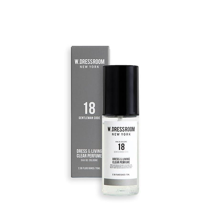 つかいますカンガルー手数料W.DRESSROOM Dress & Living Clear Perfume fragrance 70ml (#No.18 Gentleman Code)/ダブルドレスルーム ドレス&リビング クリア パフューム 70ml (#No.18 Gentleman Code)