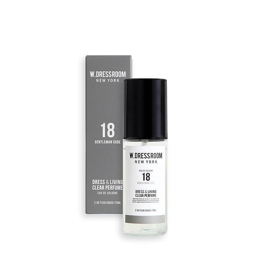 入射クライマックス郵便番号W.DRESSROOM Dress & Living Clear Perfume fragrance 70ml (#No.18 Gentleman Code)/ダブルドレスルーム ドレス&リビング クリア パフューム 70ml (#No.18 Gentleman Code)
