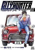 今日からCITY HUNTER コミック 1-7巻セット