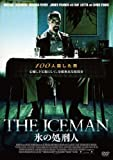 THE ICEMAN 氷の処刑人[DVD]