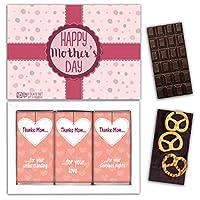 "DA CHOCOLATE キャンディ スーベニア ""母の日おめでとう"" HAPPY MOTHERS DAY チョコレートセット 7,2×5,2一箱 (DARK Apricot Pretzel Coconut)"