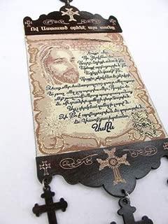 armenian gifts store