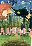 MAMA 1巻 (バンチコミックス) - 売野 機子
