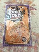 riddle joker 2巻特典 有原七海 アクリルキーホルダー