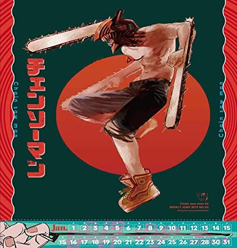 『チェンソーマン』 コミックカレンダー 2022