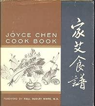 joyce chen cookbook