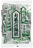 永谷園 業務用お茶づけ海苔 50食入×2袋