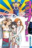 3.3.7ビョーシ!!(1) (週刊少年マガジンコミックス)