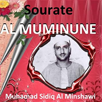 Sourate Al Muminune (Quran - Coran - Islam)