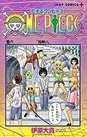 恋するワンピース 全6冊コミックセット