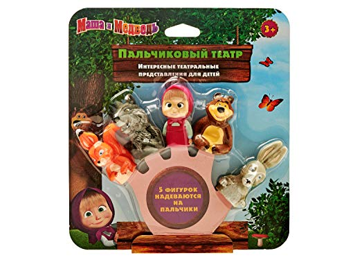 Masha and the Bear Bath Finger Puppets Toys for kids Masha y el OSO
