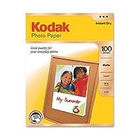 Kodak マット写真用紙 - レター - 8.5インチ x 11インチ - 38ポンド - マット - 100枚パック - ホワイト