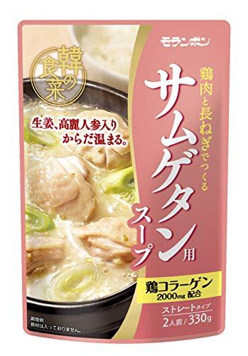 モランボン『サムゲタン用スープ』