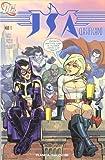 JSA: CLASIFICADO Nº1 (DC Cómics)