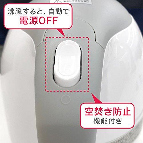 ヒロ・コーポレーション『コンパクトケトル(KTK-300)』