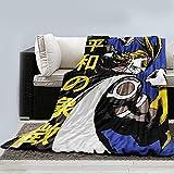 My Hero Academia Blanket, Plus Ultra Anime Fleece Throw Blanket