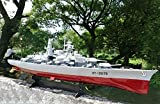 SOWOFA 27B Upgrade Version of Large Remote Control Warship 2.4G Military Remote Control Model Battleship Cannon Giant Ship Display Ornaments Children Adult Remote Control Toys