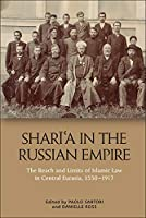 Sharia in the Russian Empire: The Reach and Limits of Islamic Law in Central Eurasia, 1550-1917